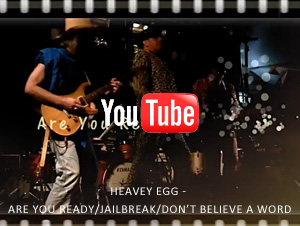 Heavey Egg NonStopLive Festival 12-10-2014: Are You Ready, Jailbreak, Don't Believe a Word (Thin Lizzy set)